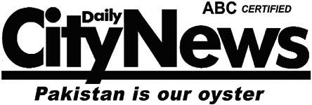 Daily City News